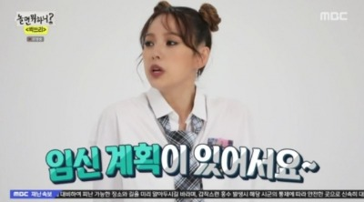 """이효리♥이상순 <br>""""임신 계획 있다"""""""