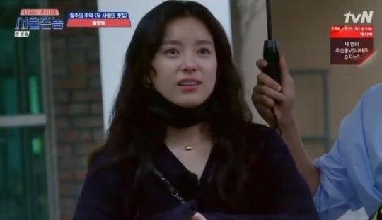 '서울촌놈' 한효주 /사진=tvN 방송화면 캡처