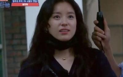 한효주, 이승기와 11년 만 재회→<br>눈물 흘린 이유는?