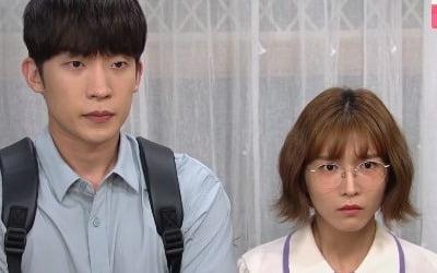 """이초희♥이상이 """"결혼하겠습니다"""""""