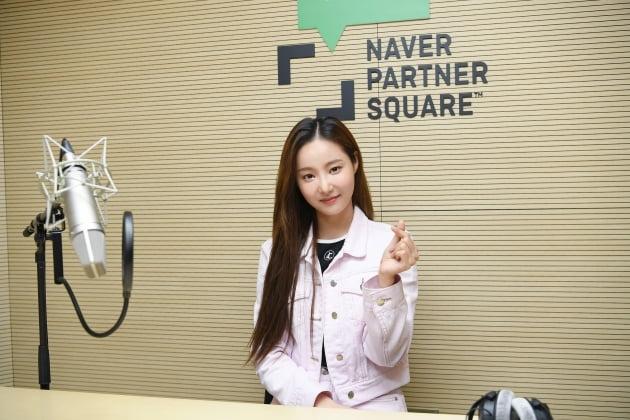 배우 연우가 텐아시아와 네이버 오디오클립이 함께하는 릴레이 재능 기부 캠페인 '스타책방'에 참여했다. / 이승현 기자 lsh87@