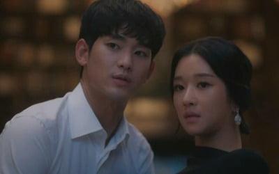 김수현♥서예지, 동화 같은 사랑 이뤄졌다