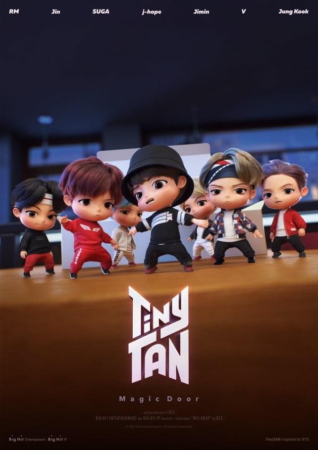 방탄소년단 캐릭터인 '타이니탄(TinyTAN)' / 사진제공=빅히트엔터테인먼트