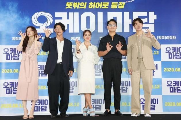 영화 '오케이 마담'의 이선빈(왼쪽부터), 배정남, 엄정화, 박성웅, 이상윤 / 사진제공=메가박스중앙㈜플러스엠