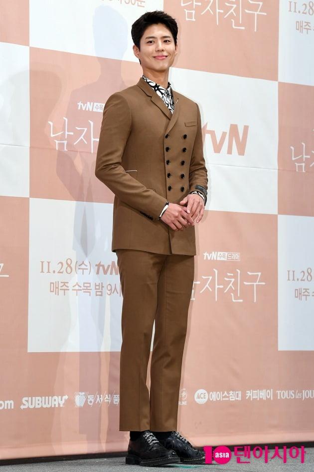 박보검 '무장해제 미소'