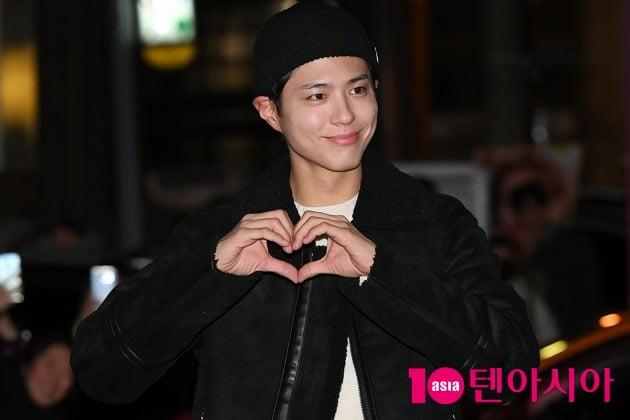 박보검 '비타민 같은 너의 존재'