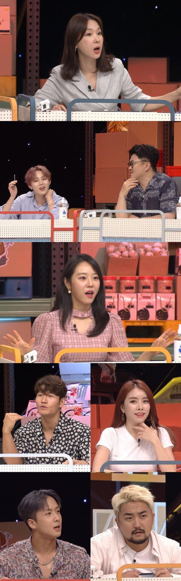 '오늘배송' 2회/ 사진=SBS 제공
