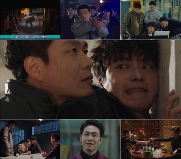 '모범형사' 방송 화면./사진제고JTBC