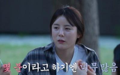 """배구 여신 이다영 """"男 연예인 대시 많이 받아"""""""