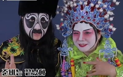 '아내의맛' 중국마마, 패왕별희 메이크업 '충격'