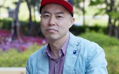넷플릭스, '인간수업' 김진민 감독과 '언더커버' 제작