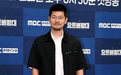 """장기하, 밴드 해체 후 근황…""""다음달 에세이 출간"""""""