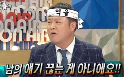 """김구라, 남희석 저격 간접 해명 <br>""""지루하면 어쩔수 없어"""""""