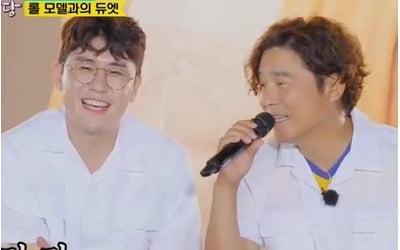 '뽕숭아학당' 영탁, 롤모델 임창정과 불꽃 고음대결
