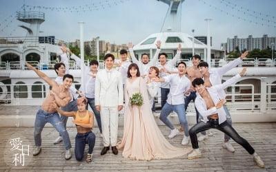 """권미진, 결혼+임신 겹경사…""""내년 출산 예정"""""""