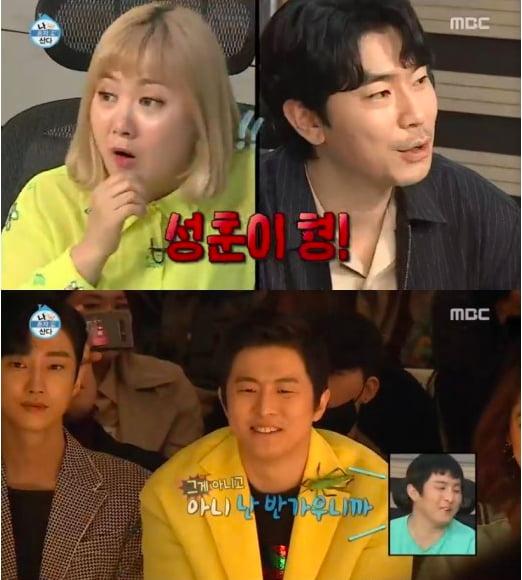 [스타탐구생활] '여혐·비하·차별'→청원까지…논란 휘말린 기안84 (TEN컷)
