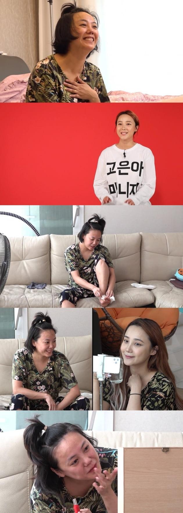 '전참시' 고은아편 예고/ 사진=MBC 제공