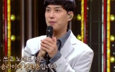 최강 동안 김원준…올해 나이가 '깜짝'