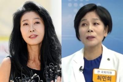 """김부선 """"국민진상 최민희 화이팅"""""""