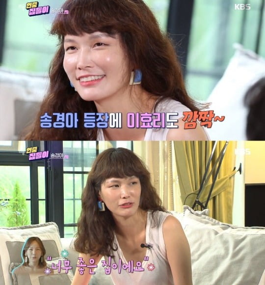 '연중 라이브' 송경아