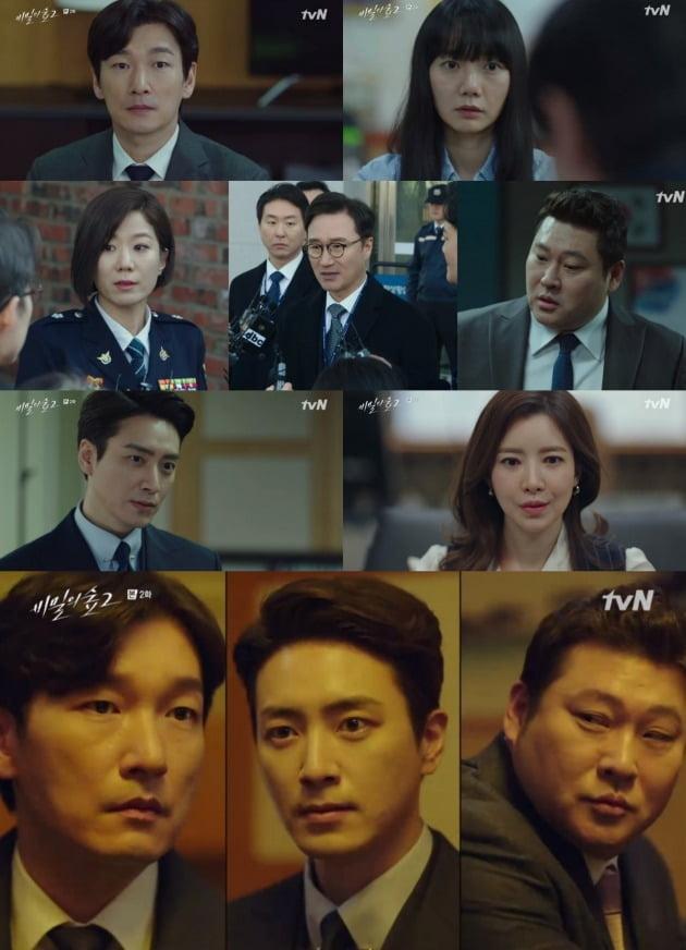 '비밀의 숲' 방송 화면./사진제공=tvN
