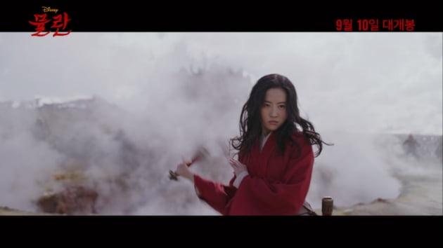 /사진=영화 '뮬란' 스페셜 예고 영상