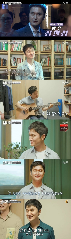 사진= tvN '신박한 정리' 방송 화면.
