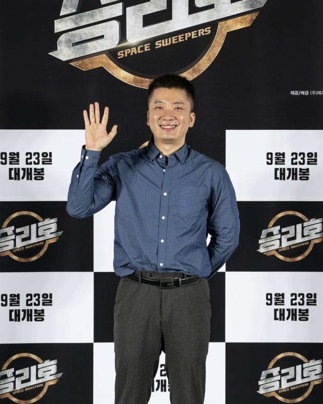 조성희 감독이 영화 '승리호'의 온라인 제작보고회에 참석했다. / 사진제공=메리크리스마스