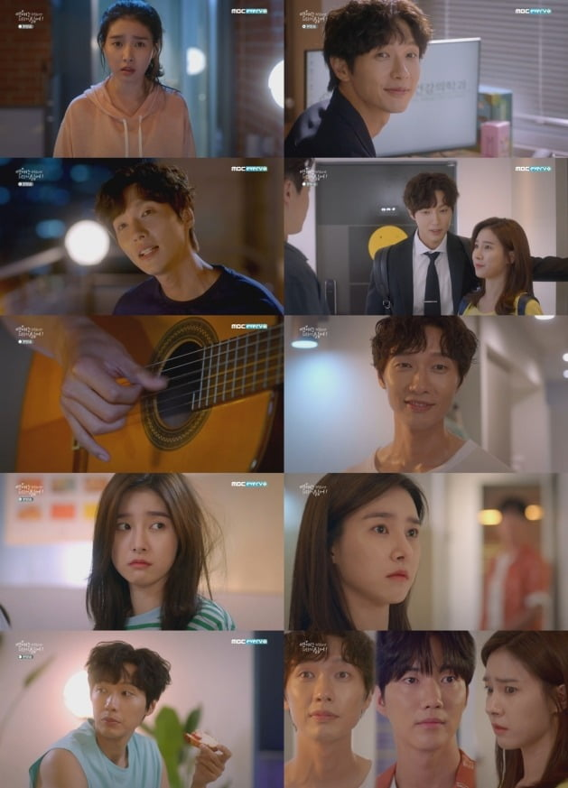 사진= MBC에브리원 '연애는 귀찮지만' 방송 화면.