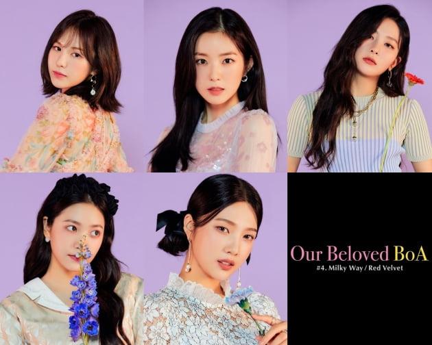 'Our Beloved BoA' 레드벨벳 'Milky Way' 이미지 / 사진제공=SM엔터테인먼트
