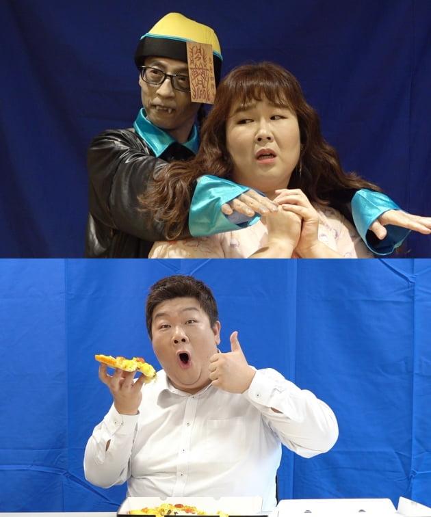 '좀비탐정' 유재석-김민경-유민상./ 사진제공=KBS2