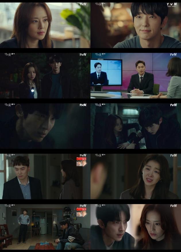 '악의 꽃' 이준기X문채원, 부부의 속고 속이는 심리전 '2049 동시간대 1위'