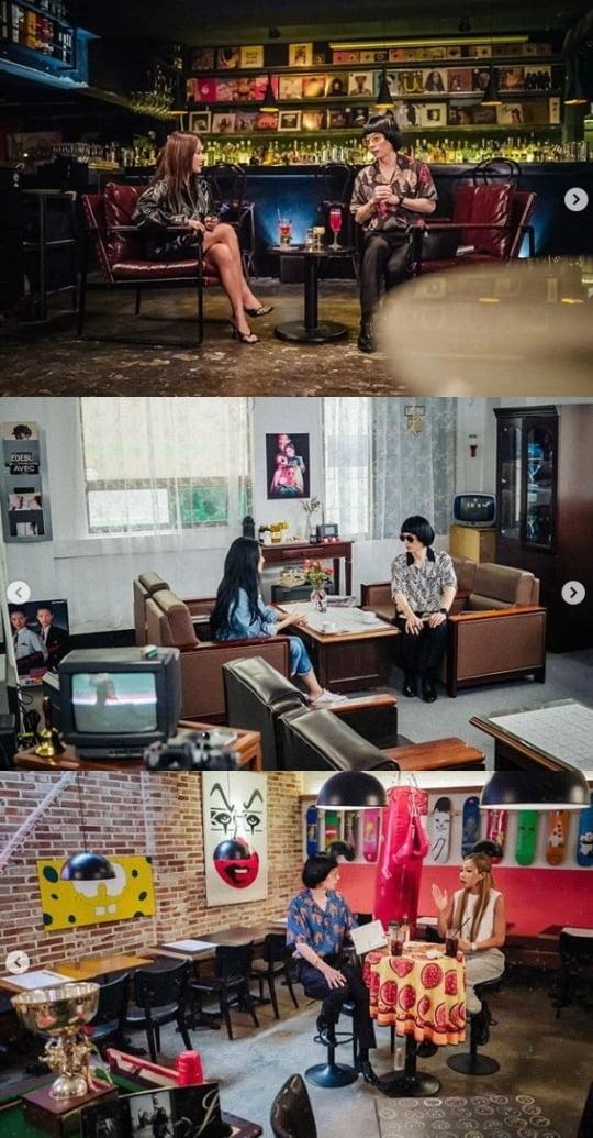 사진= '놀면 뭐하니' 공식 인스타그램