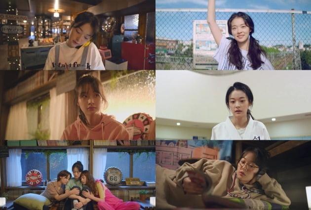 KBS 2TV 수목드라마 '하라는 취업은 안하고 출사표'에서 전 유도선수이자 만화책다방 주인 장한비 역으로 열연한 배우 신도현. /사진=KBS