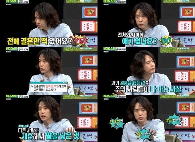 사진= MBC에브리원 '비디오스타' 양준일.