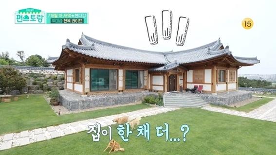 /사진=KBS 2TV '신상출시 편스토랑' 영상 캡처