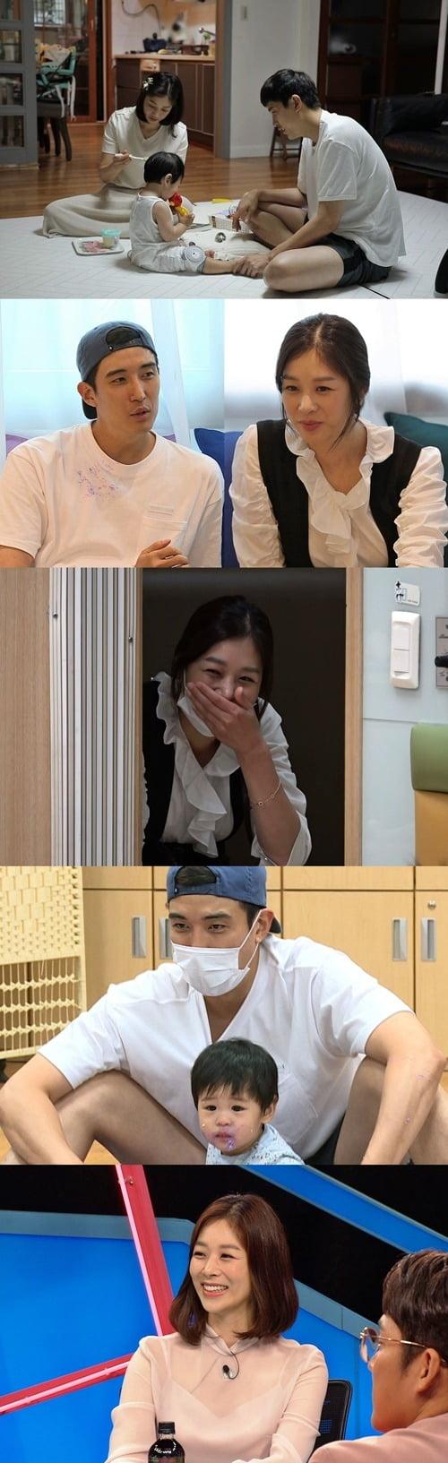 장신영·강경준 부부가 '동상이몽2'에 출연한다. / 사진제공=SBS