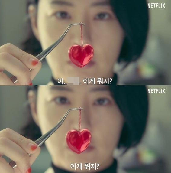 '보건교사 안은영' 티저 예고편 / 사진 = 넷플릭스 영상 캡처
