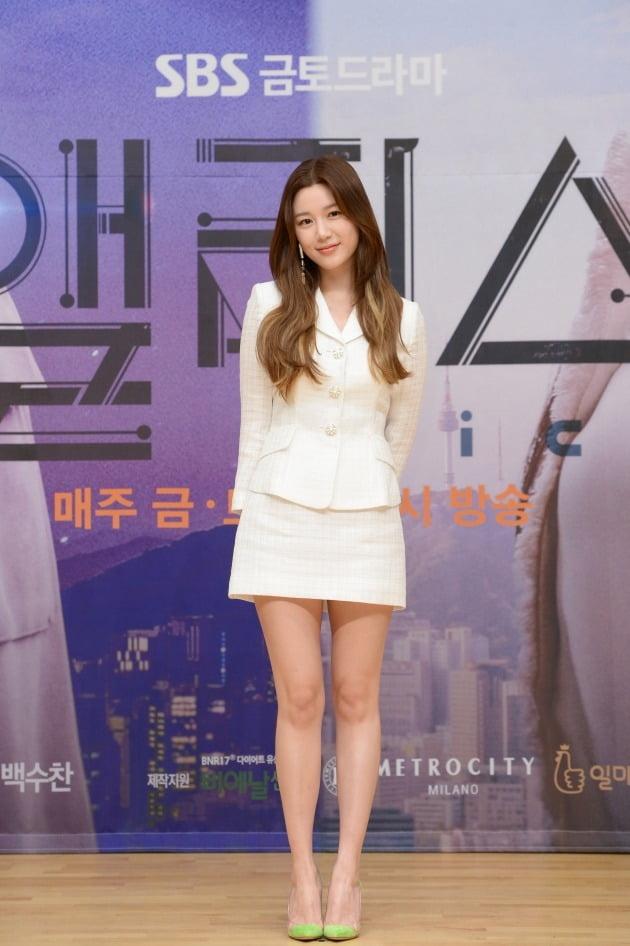 '앨리스' 출연 배우 이다인/ 사진=SBS 제공