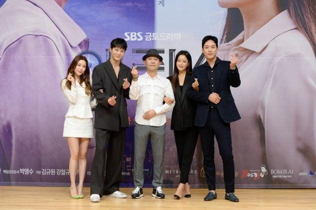 '앨리스' 출연 배우 이다인(왼쪽부터), 주원, 백수찬 감독, 김희선, 곽시양/ 사진=SBS 제공