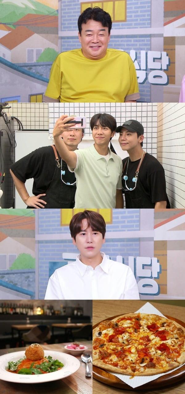 '골목식당' 도봉구 창동 골목 편 / 사진제공=SBS
