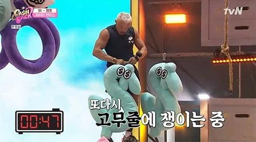 사진= tvN '캐시백' 방송 화면.