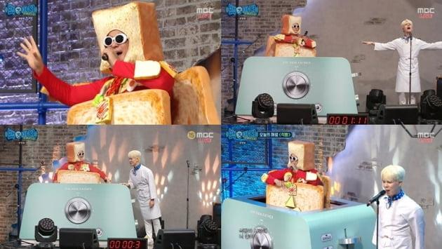 [스타탐구생활] '콘셉트 장인' 노라조, '인류에겐 아직 이른 패션' (TEN컷)