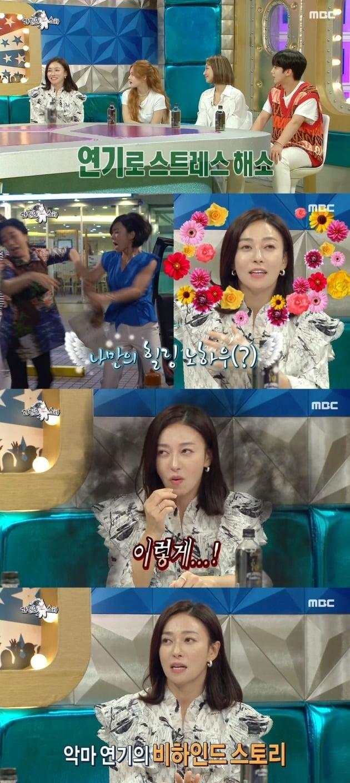 /사진=MBC '라디오스타' 방송 화면