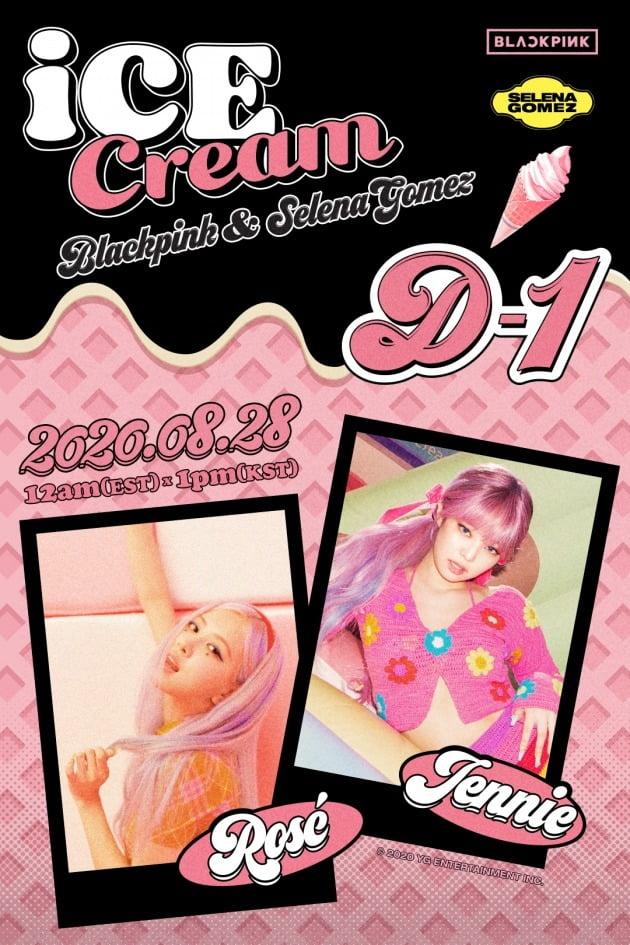 블랙핑크 '아이스크림' 4인 포스터./사진제공=YG엔터테인먼트