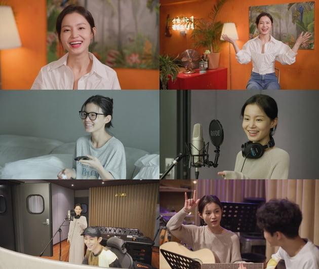 '온앤오프' 이하이편 예고/ 사진=tvN 제공