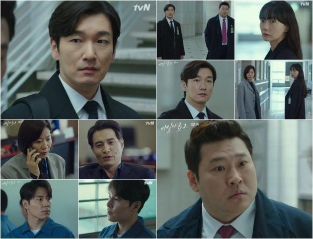 /사진=tvN 토일 드라마 '비밀의 숲2' 방송화면