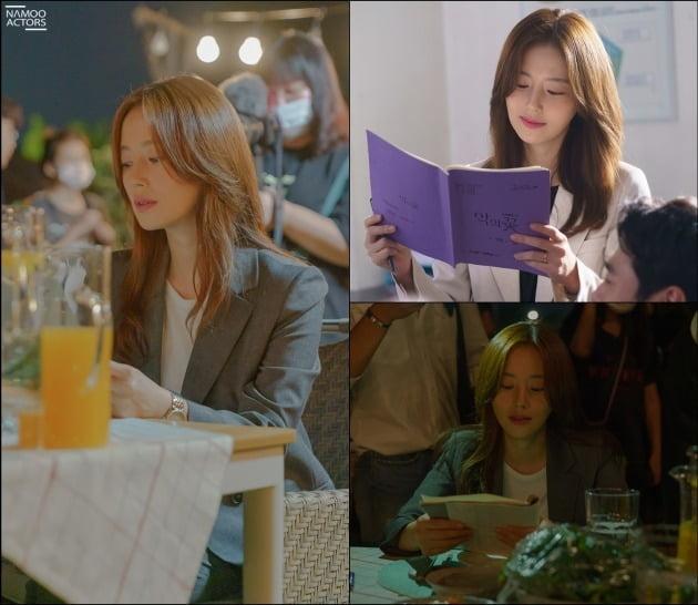 tvN 수목드라마 '악의 꽃' 현장 비하인드 스틸컷. /사진제공=나무엑터스