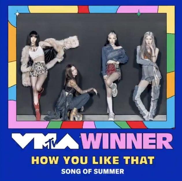 블랙핑크 K팝 걸그룹 최초 미국 MTV VMA 수상…방탄소년단 4관왕 쾌거