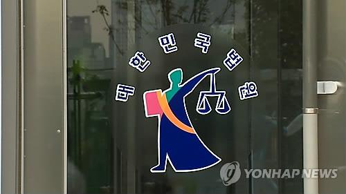 """""""훈화 목적이라지만"""" 교복치마에 폰 들이댄 교사 징계 정당"""